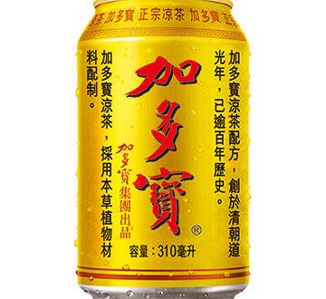 加多宝凉茶