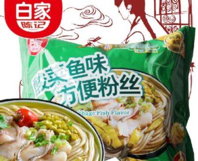 白家酸菜鱼粉丝