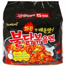 SAMYANG HOT CHICKEN RAMYUN(ORIGINAL)