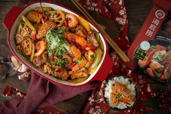 海底捞麻辣香锅调味料