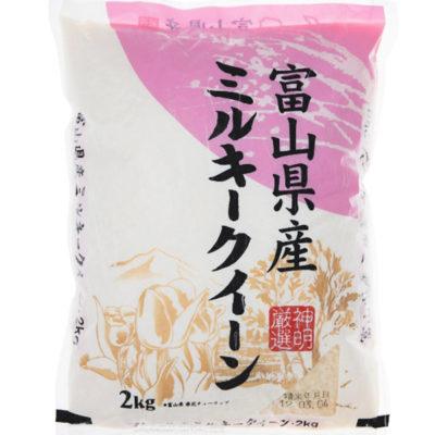 Toyama Milky Queen Rice
