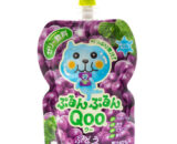 Grape Flavoured Jelly Drink