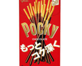 Classic Pocky Sticks Chocolate Biscuits