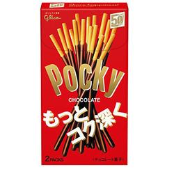 Classic Pocky Sticks Chocolate Biscuits