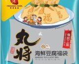 海鲜豆腐福包