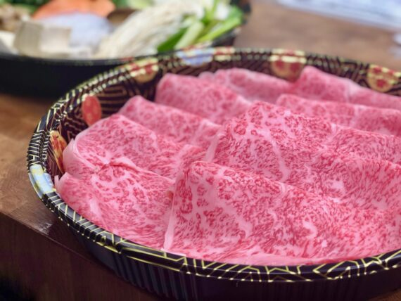 wagyu thin slice