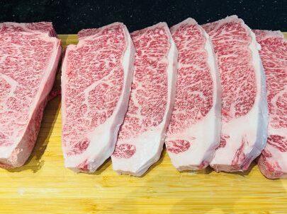 wagyu steak slices