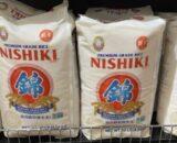 NISHIKI SUSHI RICE