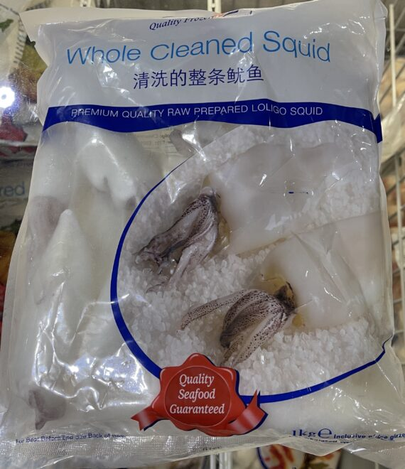 frozen whole cleaned squid 1kg