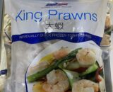 peeled and deveined king prawns 1kg