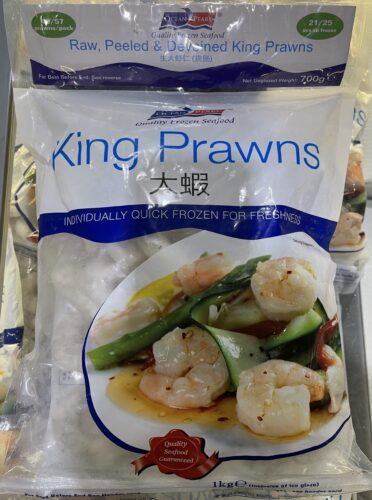peeled and deveined king prawns 1kg