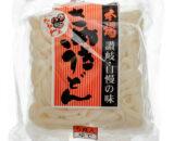 sanuki udon noodles 5 servings