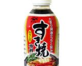 Yamasa Sukiyaki Hotpot Sauce